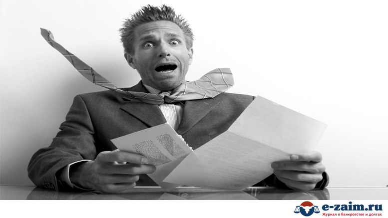 Требование Конкурсному Управляющему О Выплате Текущих Платежей Образец - фото 5