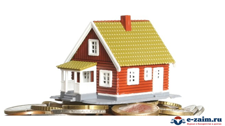 Как купить арестованное переданное на реализацию имущество у судебных приставов-2