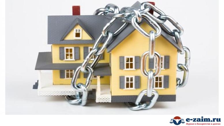 Как купить арестованное переданное на реализацию имущество у судебных приставов-3
