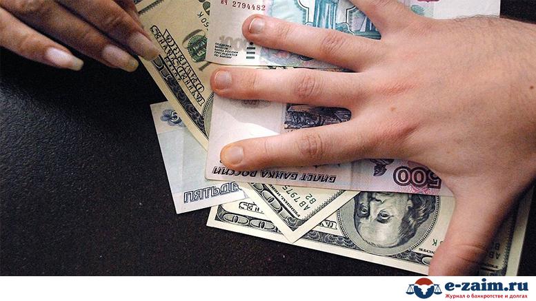 Как проходит взыскание задолженности по кредиту-1