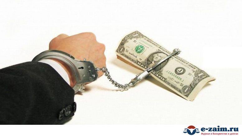 Срок списания налоговой задолженности
