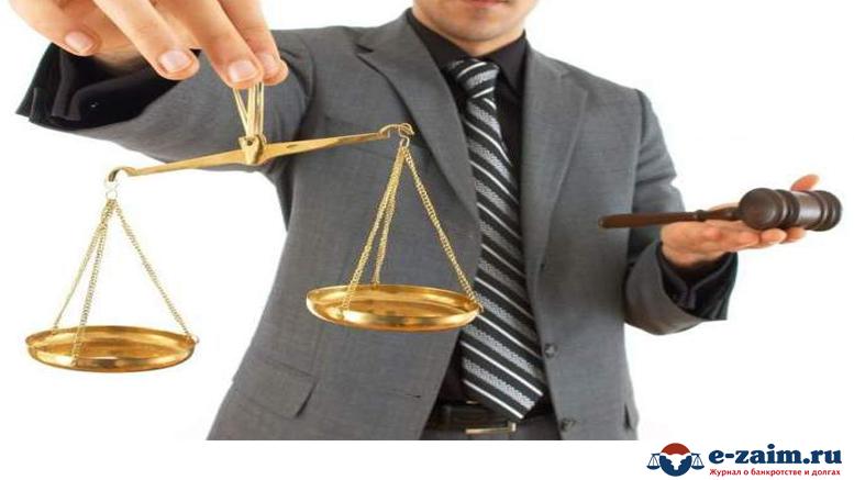 Как себя вести на суде по кредиту-3