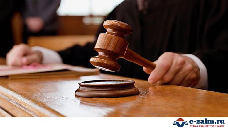 Срок подачи апелляции в суд
