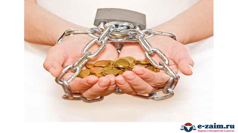 Как выбраться из долговой ямы-1