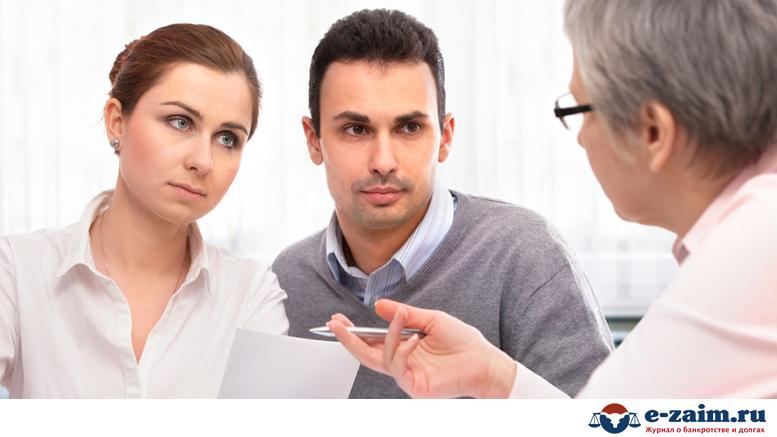 Как выкупить свой долг по кредиту у банка-3