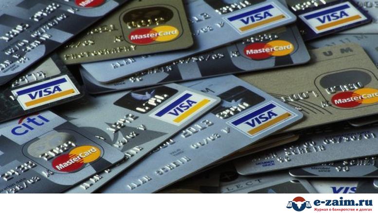 Удовлетворения требований кредитов при банкротстве-2