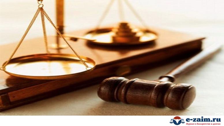 Удовлетворения требований кредитов при банкротстве-4