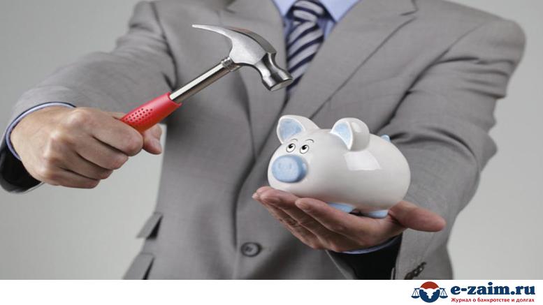 Условия и процедура банкроства физического лица-1