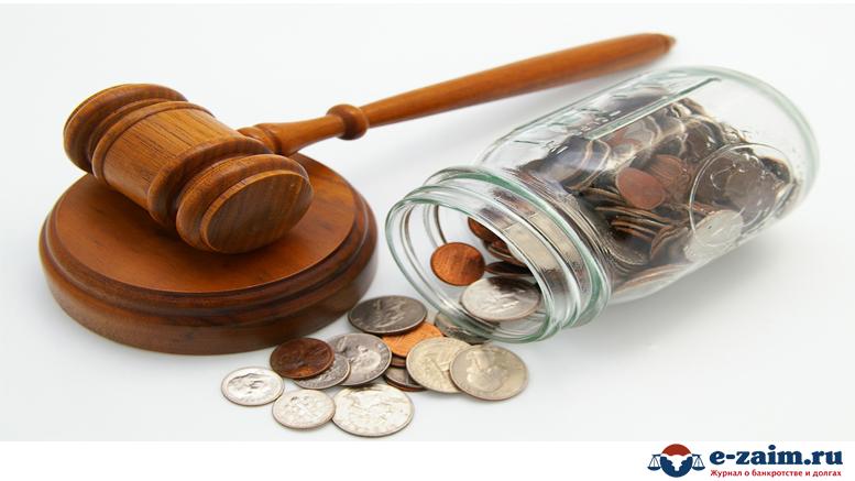 Условия и процедура банкроства физического лица-2