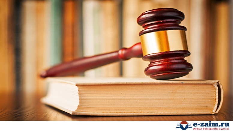 The verdict - a judges gavel