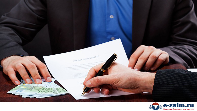 пролонгация кредита как оформить