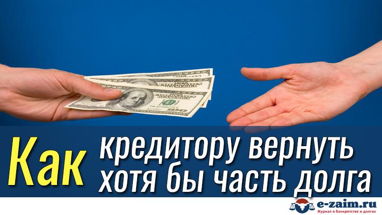 Банкротство ликвидируемого должника_2