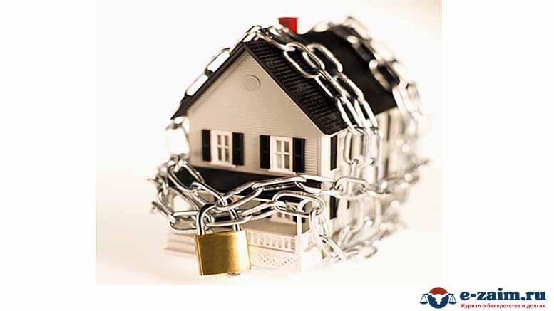 Что делать при аресте единственного жилья должника-2