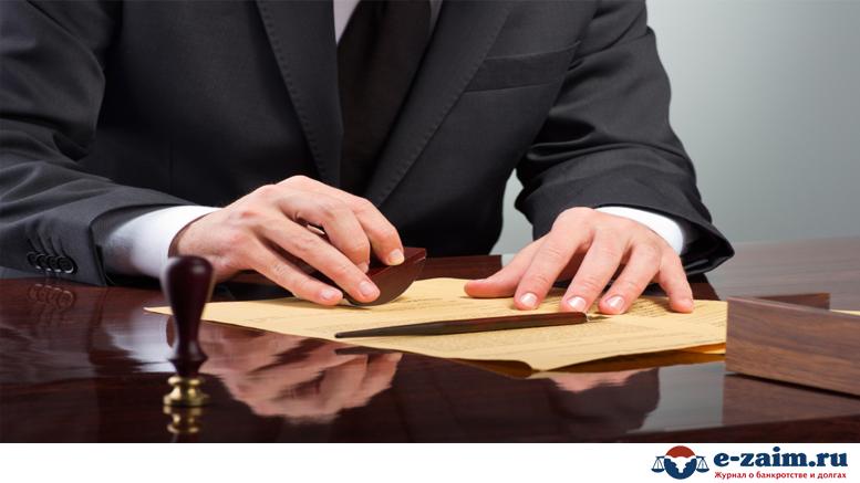 Как добиться возврата комиссии по кредиту_1