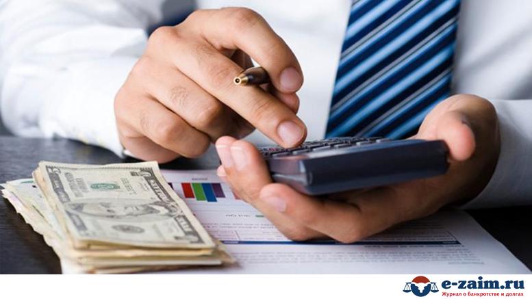 Как купить дебиторскую задолженность?