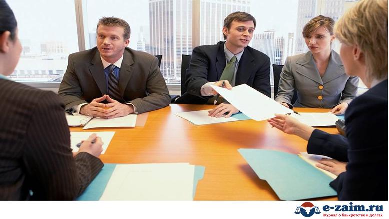 Какая процедура и порядок банкротства предприятий и организаций_3