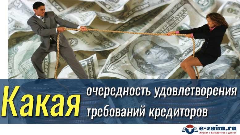 Какие особенности банкротства отсутствующего должника_1