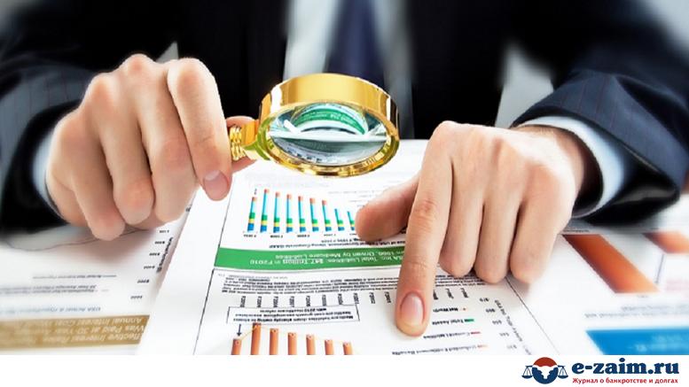 Какие правила проведения арбитражным управляющим финансового анализа-1