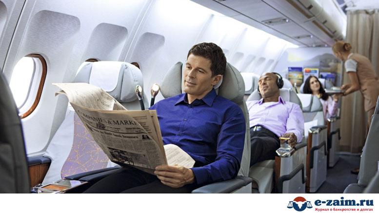 Можно ли летать в самолете по России с долгами