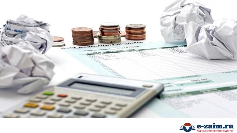 Принудительное взыскание задолженности по кредиту-1