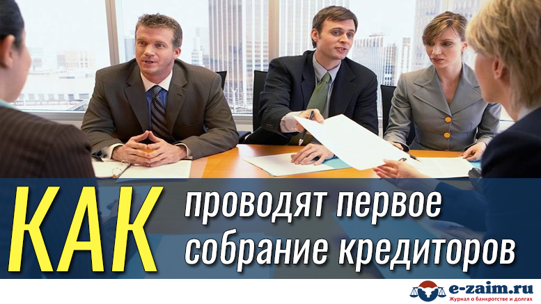 Процедура наблюдения при банкротстве и сроки ее завершения_3