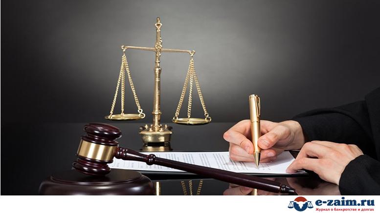 Можно ли подать в суд на банк и как это сделать_1
