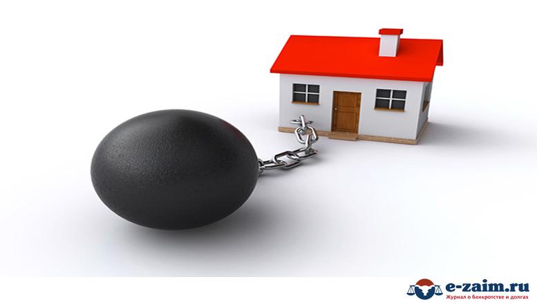 Ипотека на квартиру с обременением