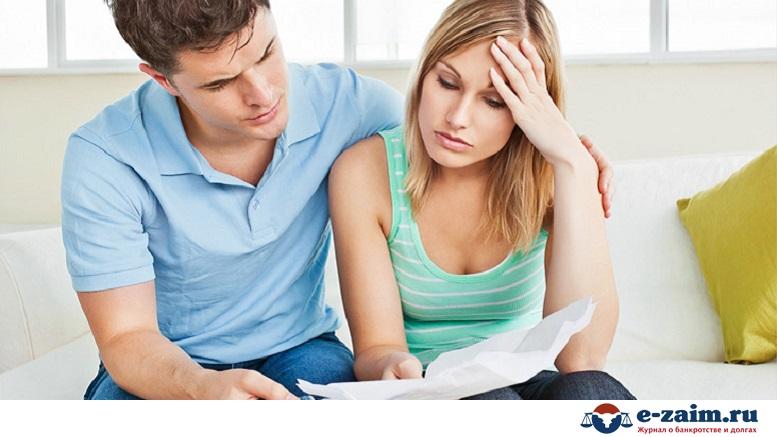 Чего же стоит ожидать заемщику с плохой кредитной историей.