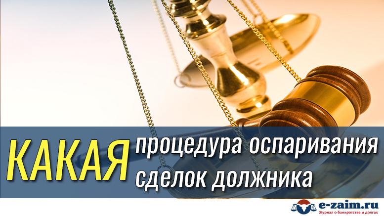 Консультация юриста спб бесплатно