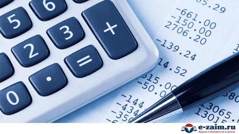 Про снижение в суде процентов или неустойки за кредит – Аукционы и торги по банкротству