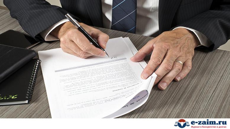 Как заключить договор аренды муниципального имущества без проведения торгов_1