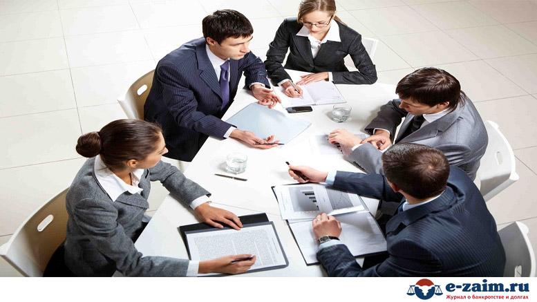 Какие есть процедуры финансового оздоровления организации_1