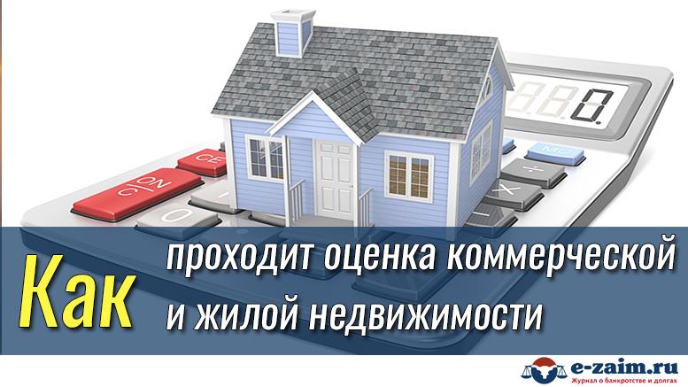 папа, праздником курсы оценщика недвижимости москва светлые