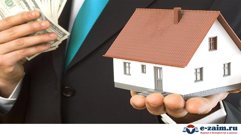 Покупка недвижимого имущества на публичных и электронных торгах_1