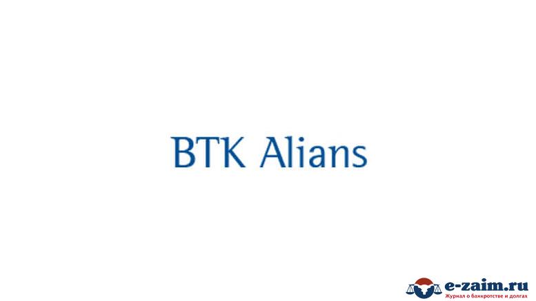 BTK Alians