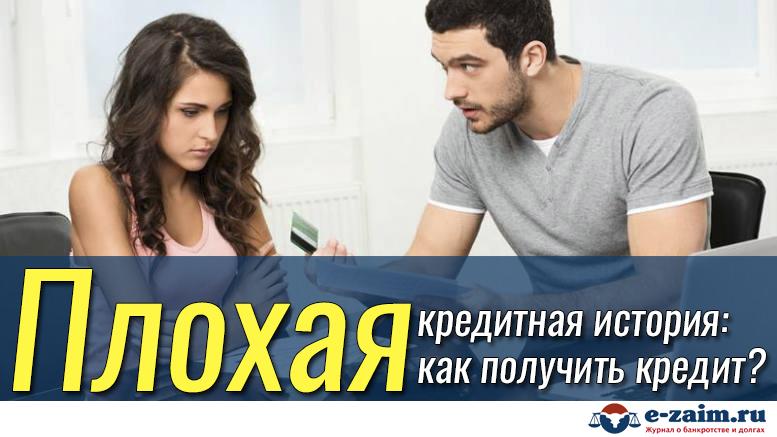 Займы онлайн в банках Украины: