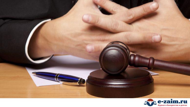 Решение суда об уплате алиментов