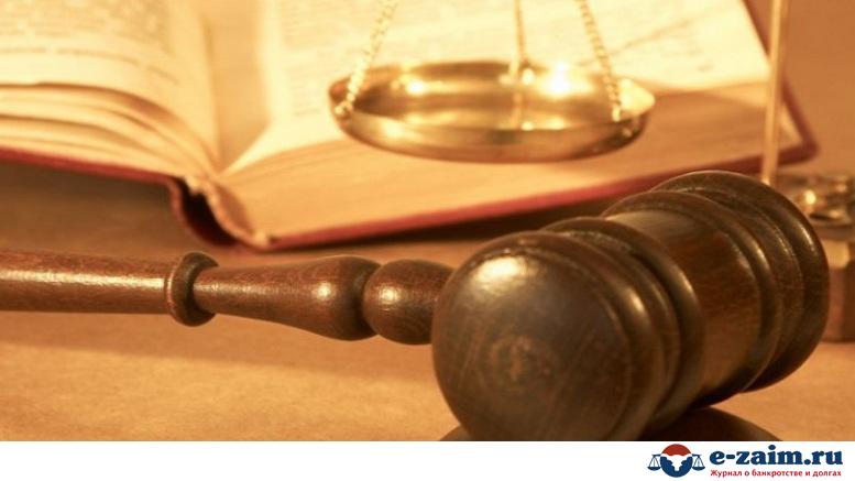 алименты на родителей через суд