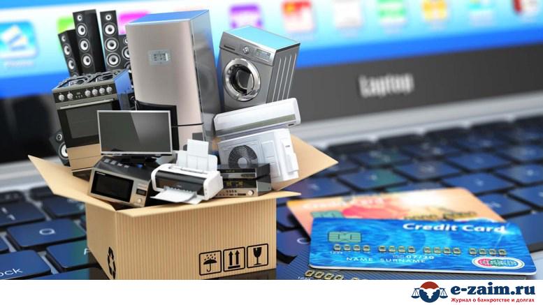 Купить айфон в кредит с плохой кредитной историей купить айфон 4 с 16гб