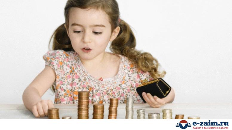 деньги на содержание ребенка