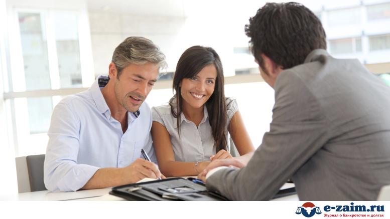 Как взять кредит с плохой кредитной историей в Хоум Кредит банке? – Аукционы и торги по банкротству