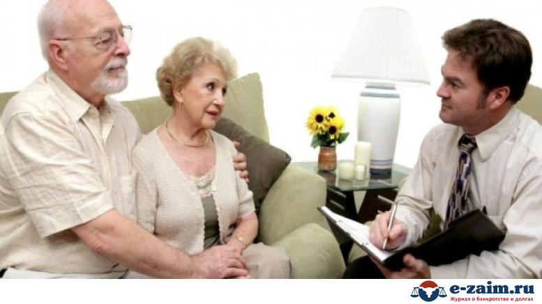 иск о взыскании алиментов родителям