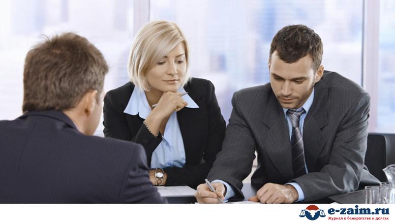 исправить свое плачевное положение с кредитной историей