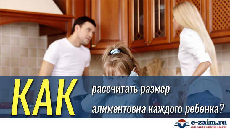 Похоже, размер алиментов в россии на двоих детей это было