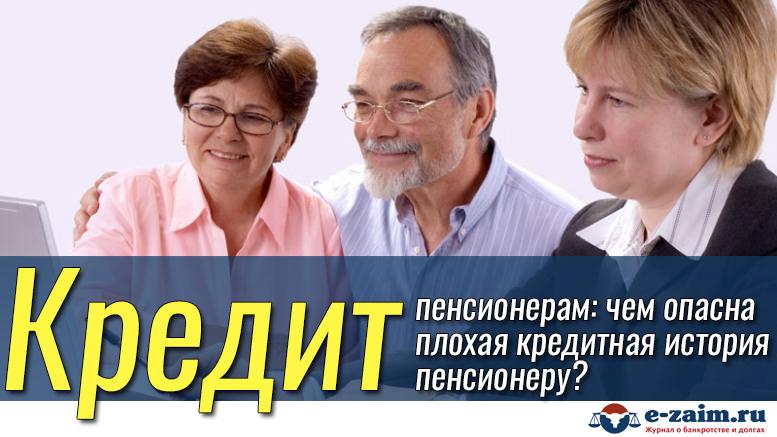 Пересчет пенсии пенсионерам мвд