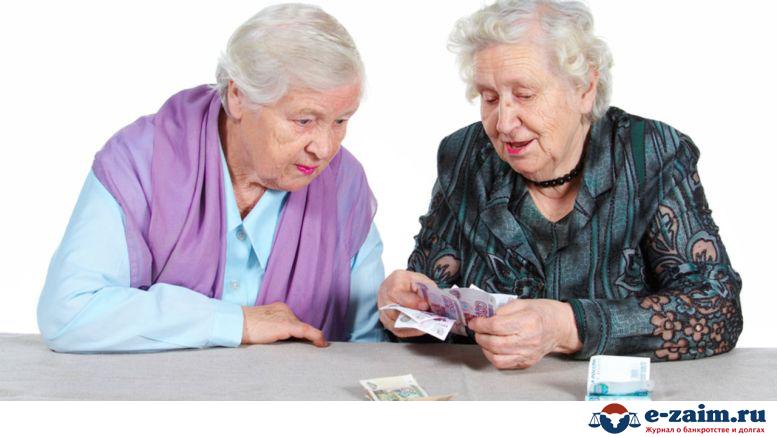 кредит пенсионерам с плохой кредитной историей 1