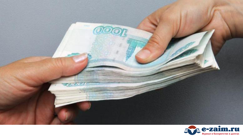 кредиты у частных лиц