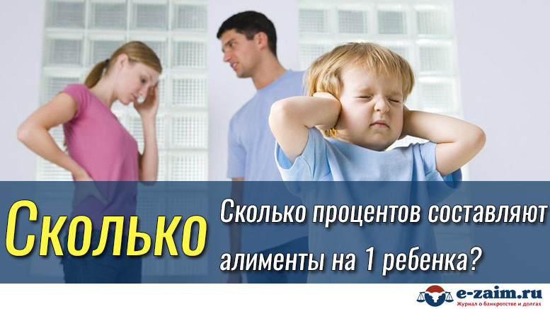 сколько составляют алименты на двоих детей разрыва, разлома