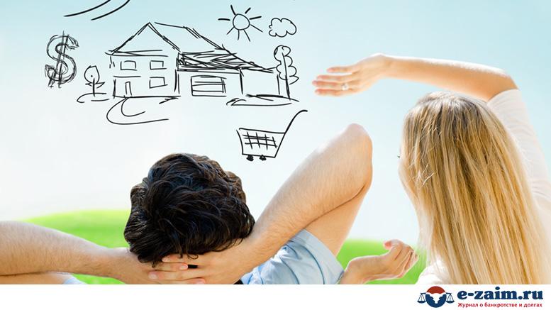 Причины отказа ипотеки с плохой кредитной историей