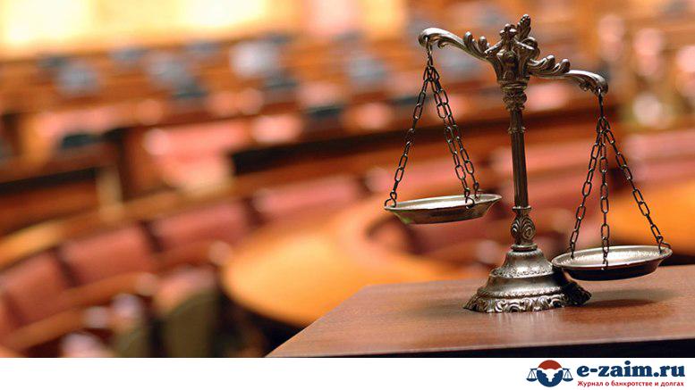 суд без присутствия сторон